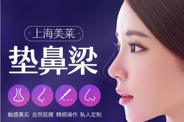 隆鼻哪种好,微创隆鼻效果能维持一辈子吗
