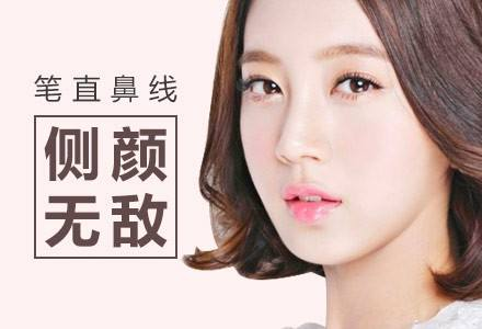 上海隆鼻,鼻子做好的好处有哪些