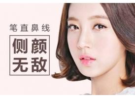 上海整形医院做双眼皮修复怎么样