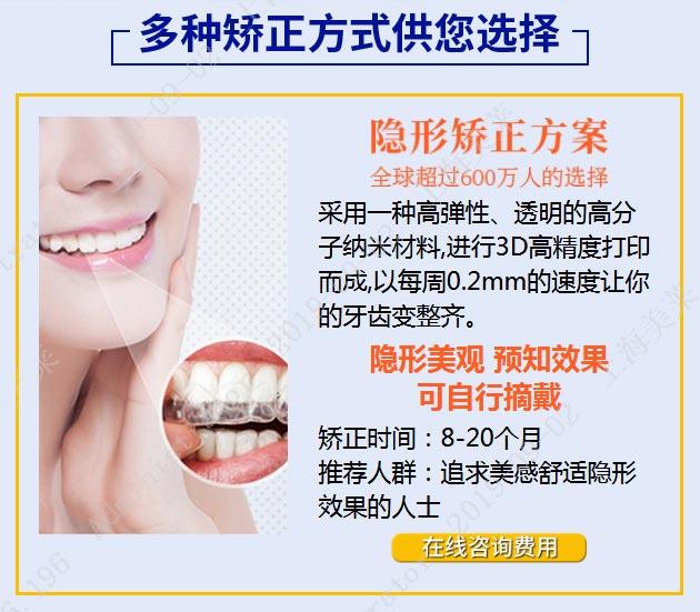 校正牙齿的年龄一般是在几岁
