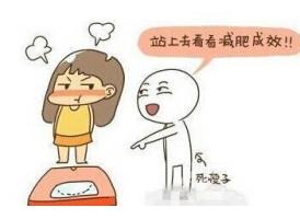 上海做吸脂手术多少钱