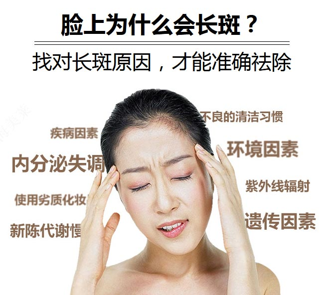上海激光祛斑医院排名美莱的效果怎么样