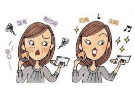 上海美容医院毛孔粗大如何改善