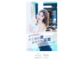 上海美莱新宣颜,胸部整形模特0元案例招募