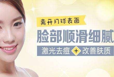 上海做激光祛痘印效果如何