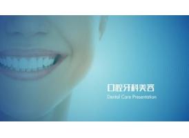 上海美容院矫正牙齿要多少钱