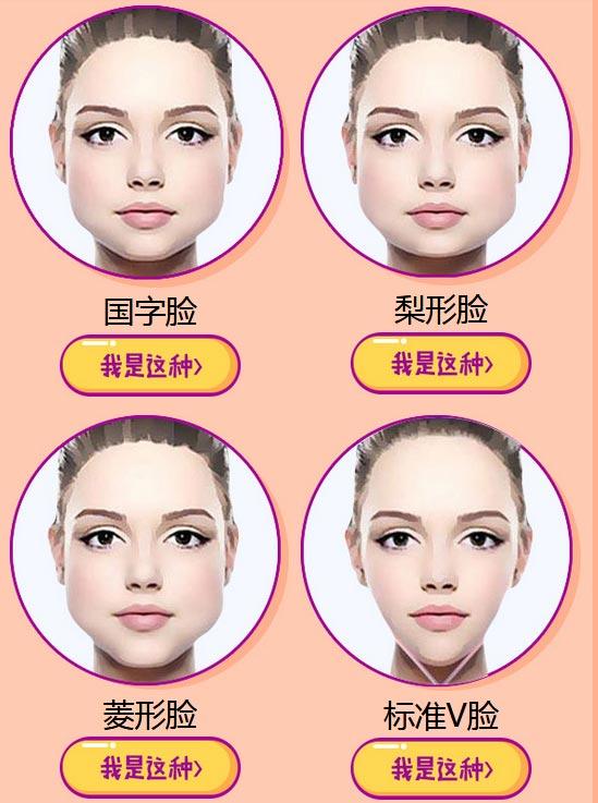 上海美莱注射瘦脸