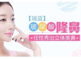 上海做隆鼻,做完玻尿酸隆鼻会变宽吗