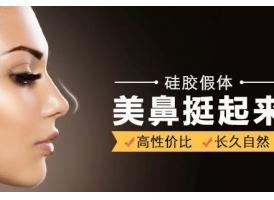 硅胶隆鼻假体取出术后会有什么不好吗