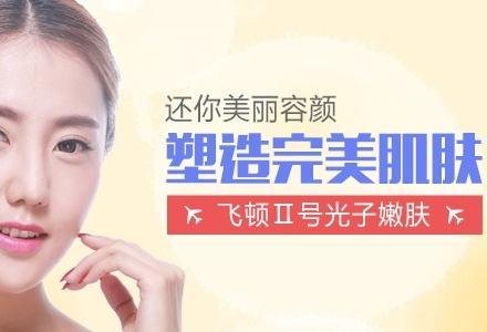 上海去痘坑效果好的医院