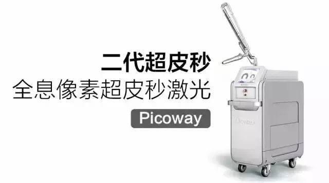 上海排名前十整形医院美莱祛斑好方法