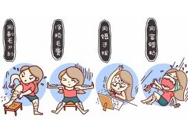 上海做激光脱毛有危害吗
