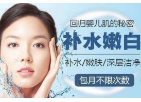 做水痒活肤的安全性怎么样,会有不好的副作用吗