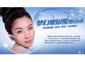 上海美莱注射美容玻尿酸的作用有哪些