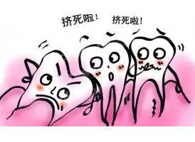 上海拔智齿一颗牙多少钱