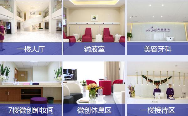 上海美莱医院怎么样