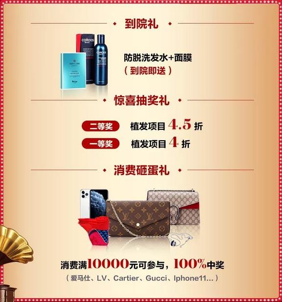 上海美莱植发,95%的植发人群赶去美莱报道