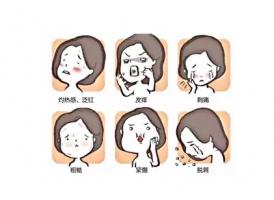 【上海美莱邱阳】敏感肌皮肤敏感怎么办,如何补救