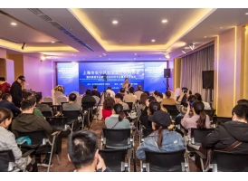 上海长宁整形美容委员会年会暨2019学术交流会议圆满结束