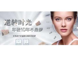 上海美莱除皱目前有效的去皱纹方法