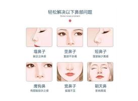 【上海隆鼻】鼻子塌的人怎样使鼻梁变高