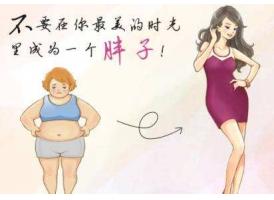 上海做减肥吸脂多少钱