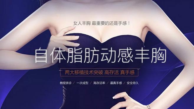 丰胸价格需要多少钱上海