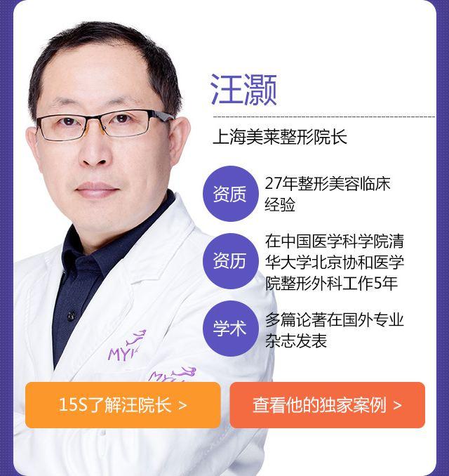 上海假体隆胸维持时间长吗