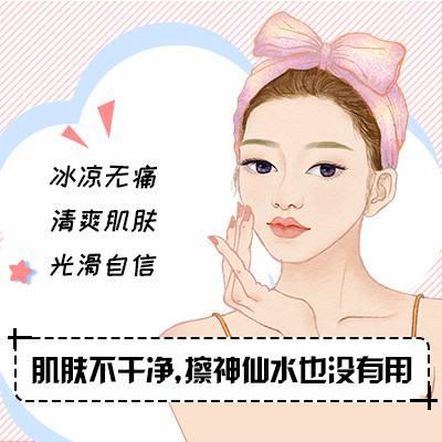 上海激光脱毛价格一览表