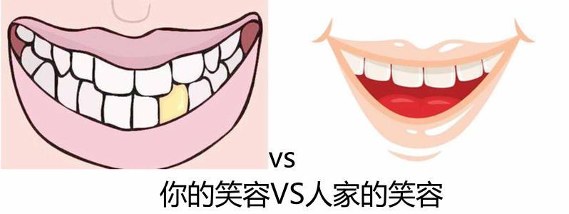 上海牙齿冷光美白维持多久