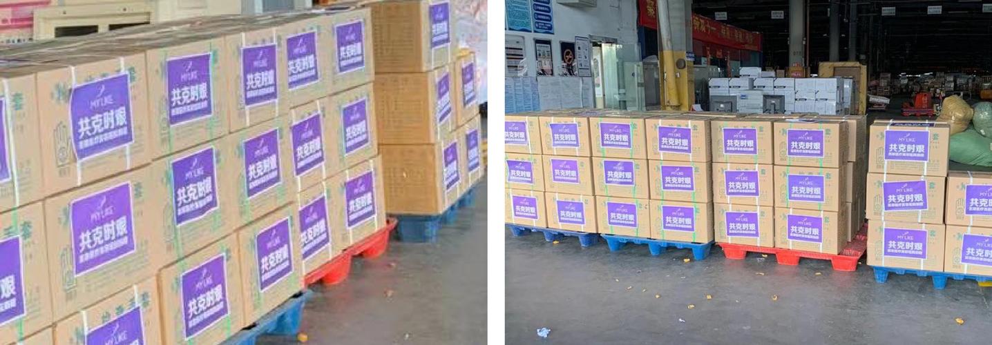 驰援武汉|美莱向武汉捐赠首批医疗物资,众志成城共克时艰!