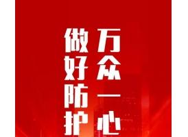 狂奔14小时,美莱首批捐赠物资抵达武汉!