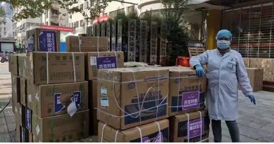 美莱首批捐赠医疗物资抵达武汉