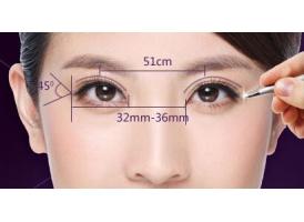 整形手术费用上海做眼睛贵不贵,要多少钱
