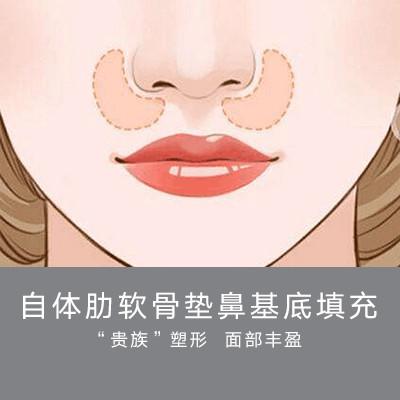 鼻基底填充价格要多少,参考标准须熟知