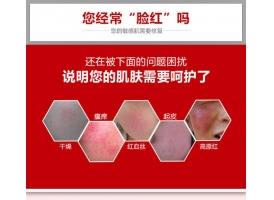 上海祛除红血丝去哪家医院 美莱皮肤科怎么样