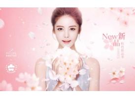 上海美莱粉色新品季|万人脱毛节接踵来袭