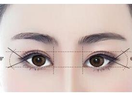 上海眼睛做宽了修复,找准医院重修自然美眼