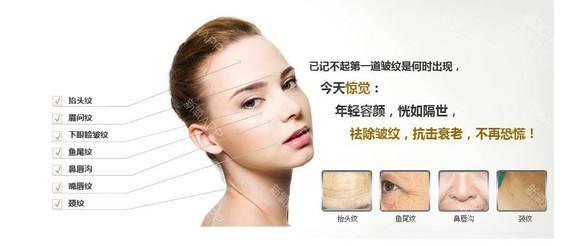 上海脸部皱纹怎么去除