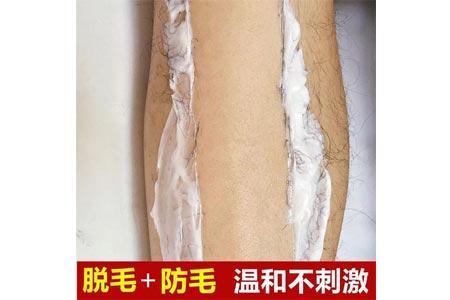 上海激光脱腿毛多少钱