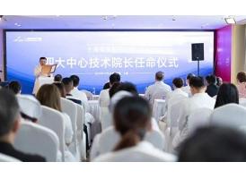 上海美莱四大中心六大技术院长荣誉任命