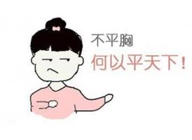 上海自体脂肪丰胸疼吗 自体脂肪隆胸手术安全吗