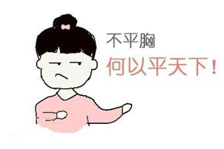 上海自体脂肪丰胸疼吗